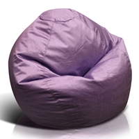 Classic Lilac Medium Bean Bag