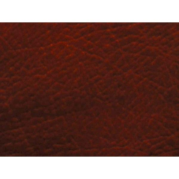 Burgundy Suede Look Futon Cover