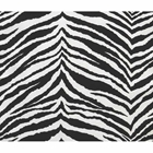 Zebra 5 Piece Full Size Futon Cover Pillow Pack